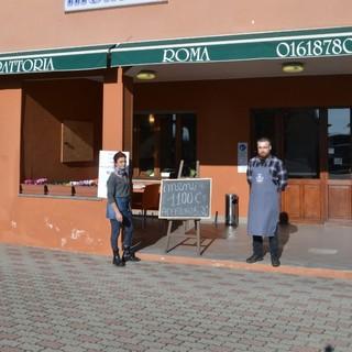 bar trattoria roma