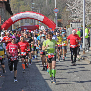 Bi.Ultra Campionato Italiano 24 ore a Biella VIDEO