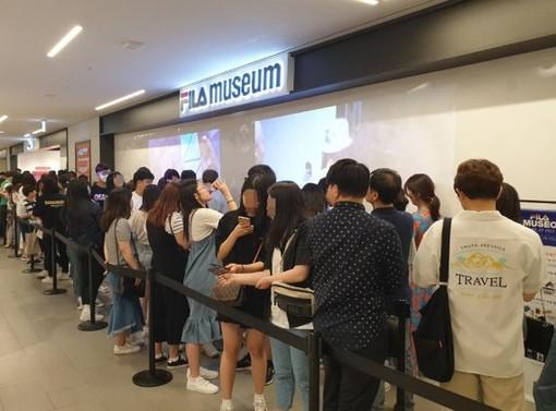 fila museo