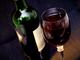 vino regione